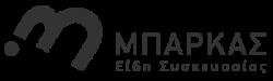 logo_barkas_footer
